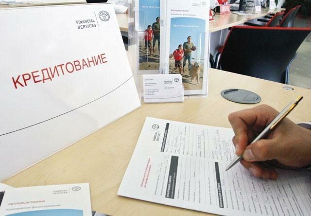 Кредит наличными в банке Казахстана